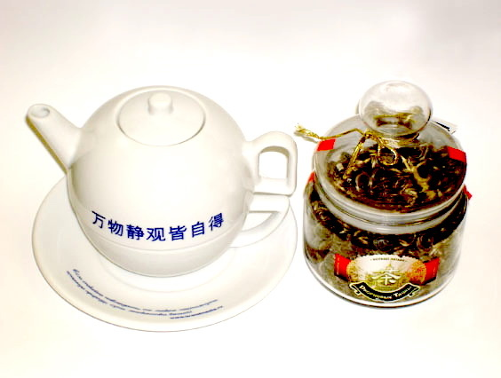 Чайный подарочный набор к празднику