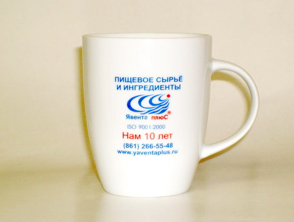 Кружки c логотипом компании Явента Плюс