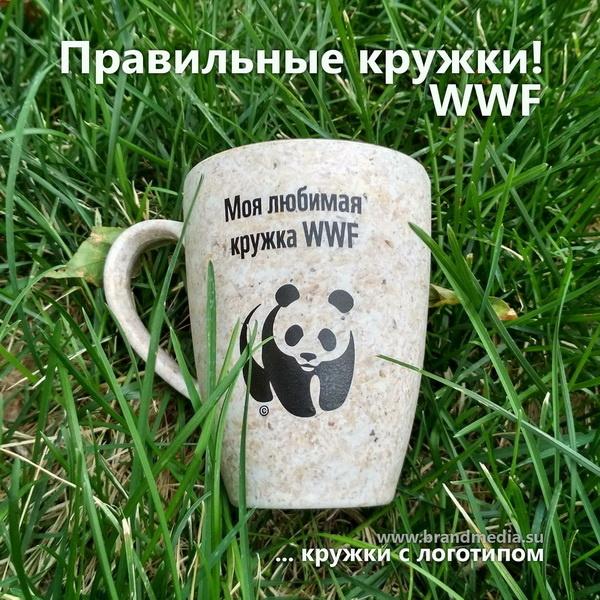 Правильная кружка с логотипом WWF