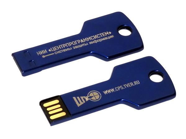 Синие флешки-ключи с логотипом компании