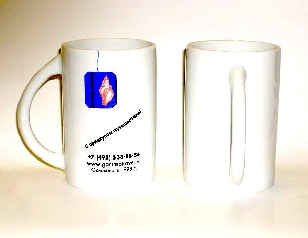 Кружки Senator Cult с логотипом Гамма Тревел