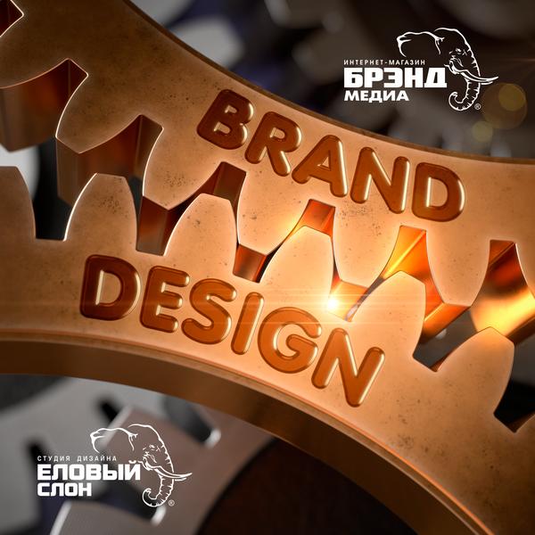 Сувениры с логотипом - дизайн и производство.