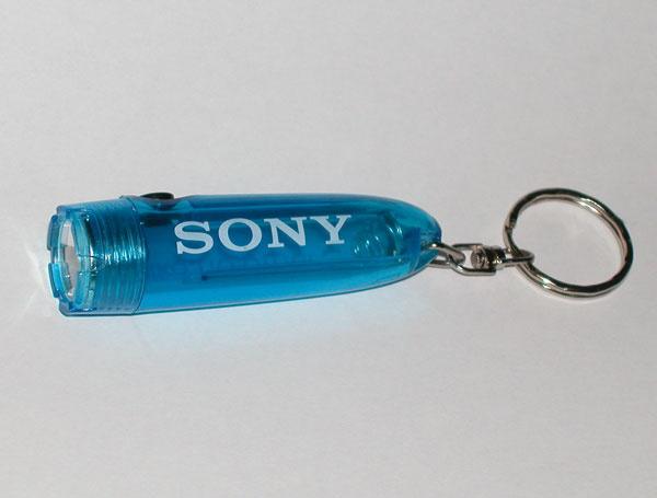 Брелок с логотипом для Sony