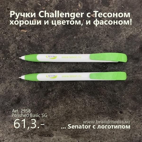 Цена шариковых ручек Senator Challenger