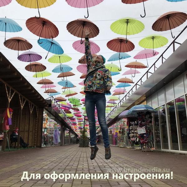 Зонты трости с логотипом компании оптом