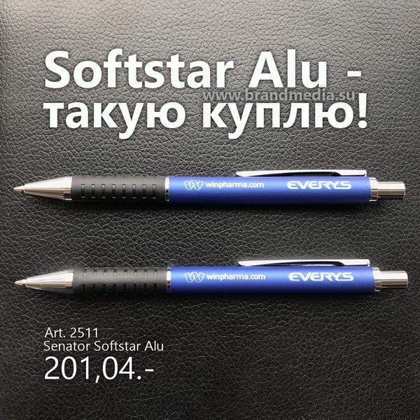 Ручки Senator Softstar Alu с логотипом Представительства