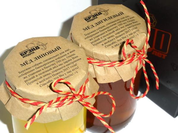 Наборы с мёдом к Новому году