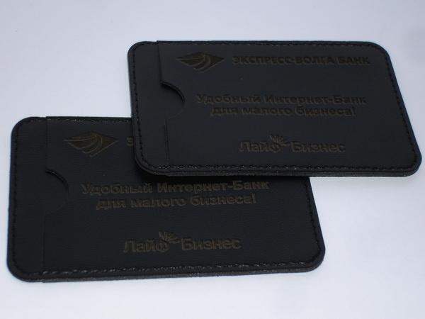 Чехлы кожаные для флешек - кредиток