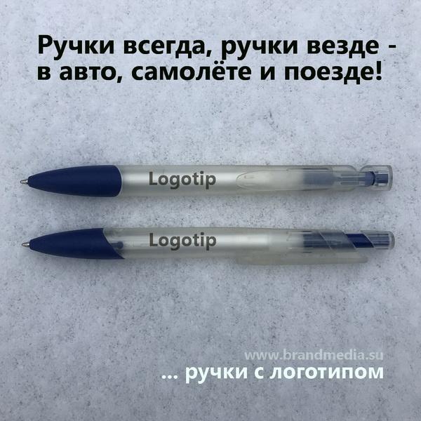 Цена шариковых ручек с логотипом компании