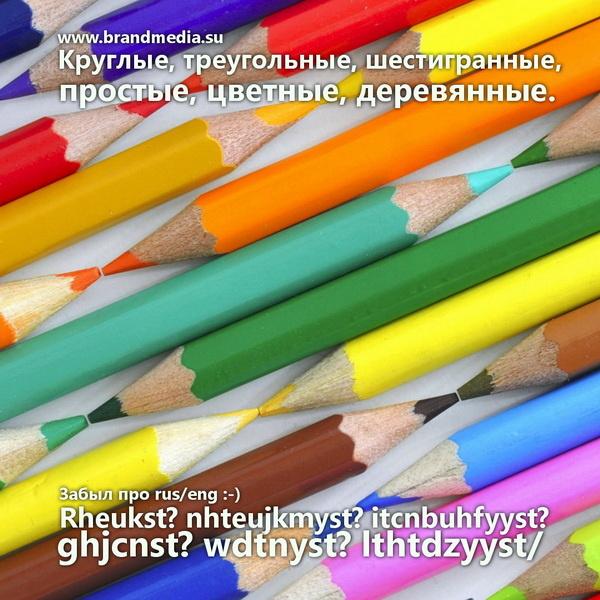 Трехгранные карандаши с логотипом компании