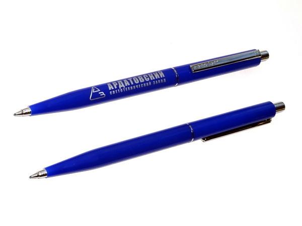 Шариковые ручки с логотипом Ардатовский