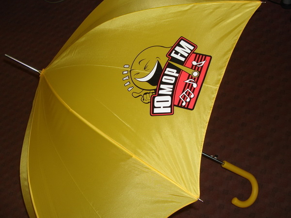 Зонты-трости с логотипом радио Юмор FM