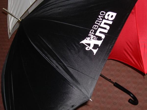 Зонты с логотипом для радиостанций