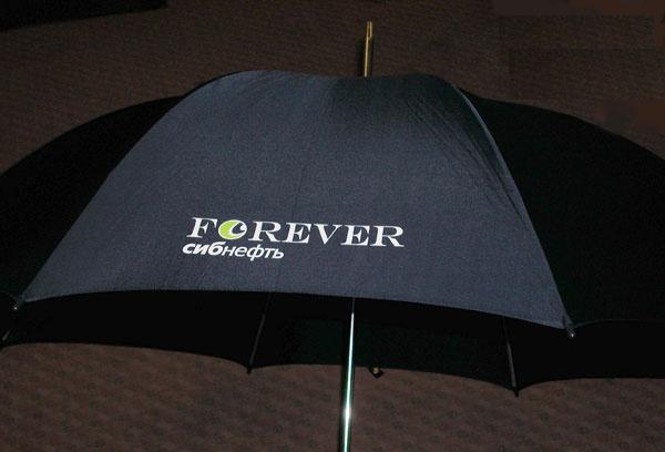 Зонты с логотипом Сибнефть