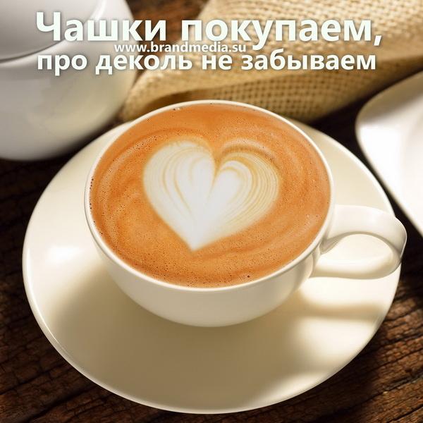 Купить чашки с логотипом компании