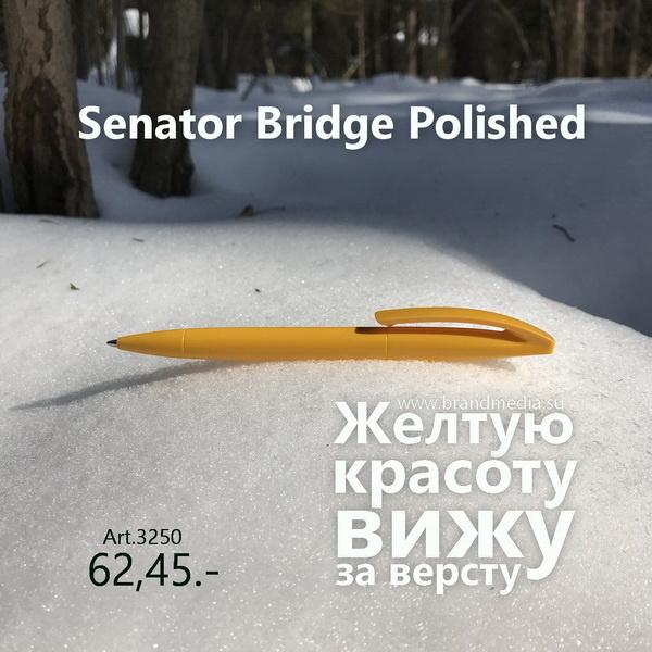 Желтые ручки с логотипом компании заказчика.
