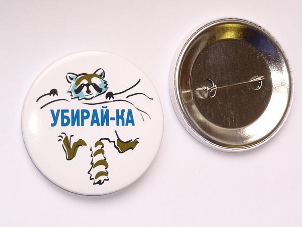 Значки для промо акций с логотипом