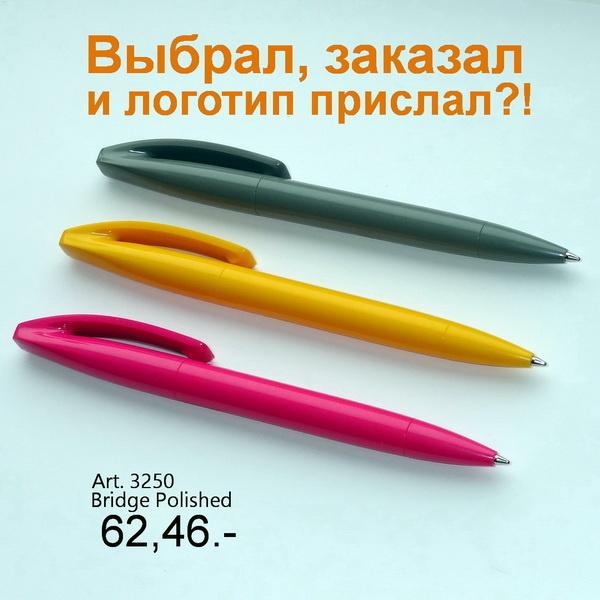 Цена на шариковые ручки с логотипом компании
