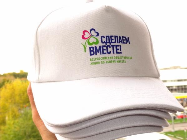 Бейсболки белые с логотипом компании