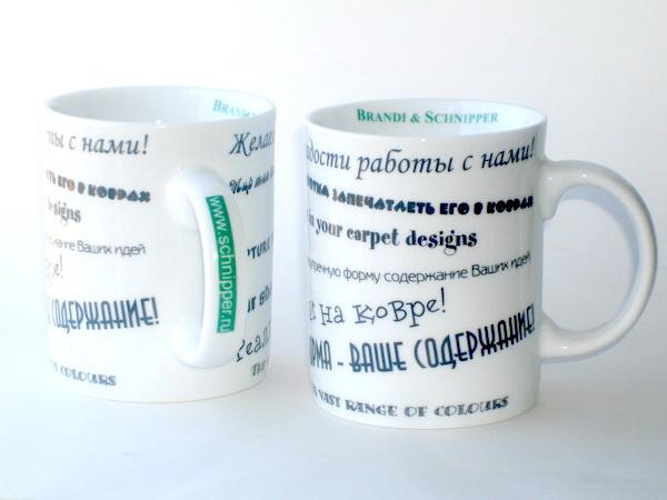 Кружки белые оптом с логотипом компании