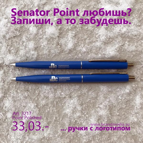 Ручки от производителя