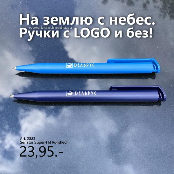 Голубые ручки с логотипом компании