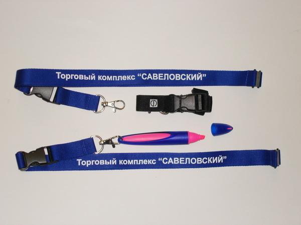 Сувениры для ТК Савеловский