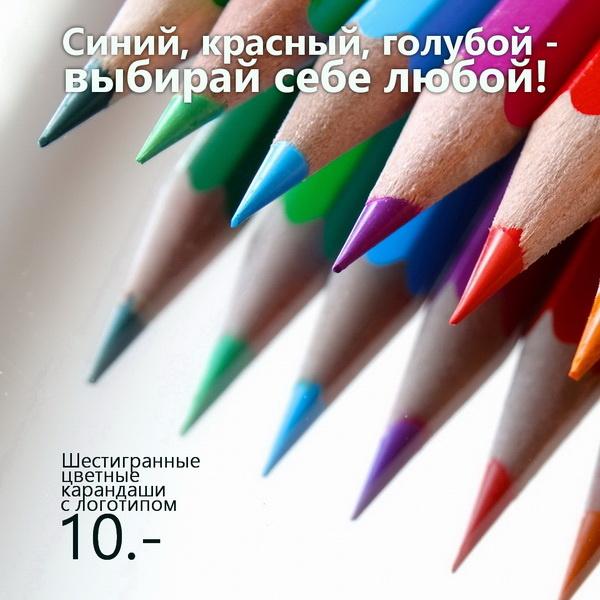 Шестигранные карандаши с логотипом компании