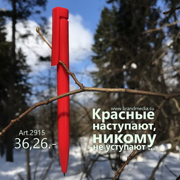 Красные шариковые ручки промо для нанесения логотипа компании.