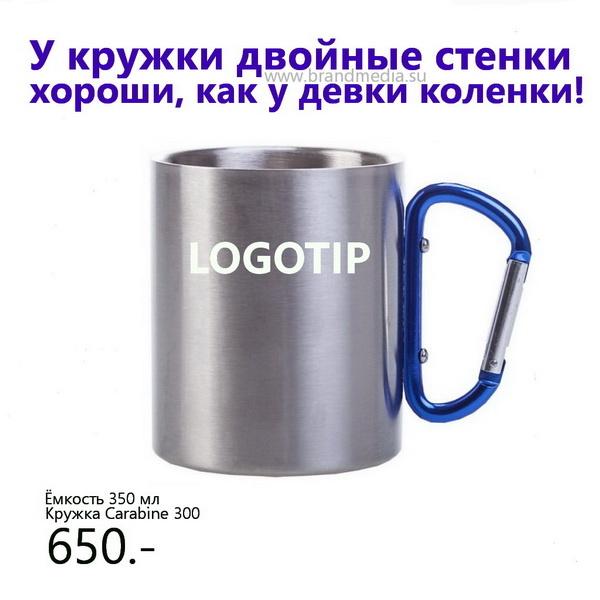 Металлические кружки с логотипом фирмы