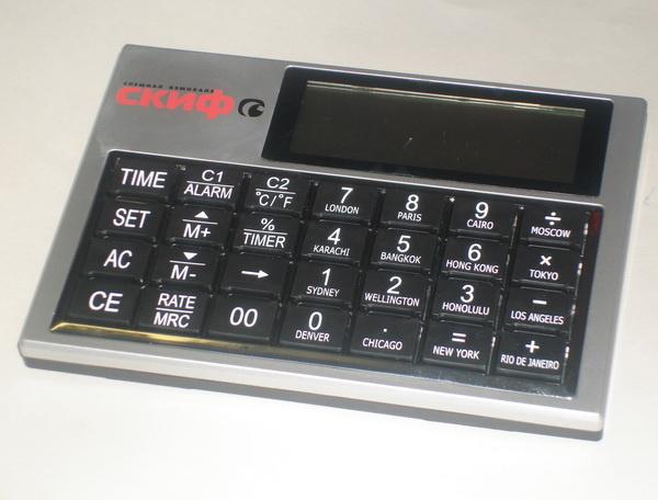 Калькулятор с логотипом