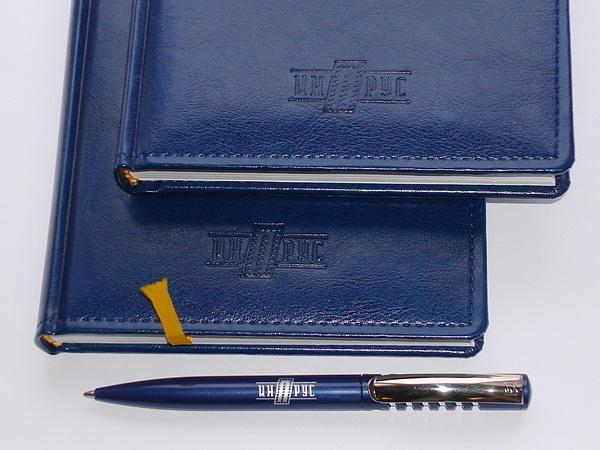 Ежедневники и ручки с логотипом