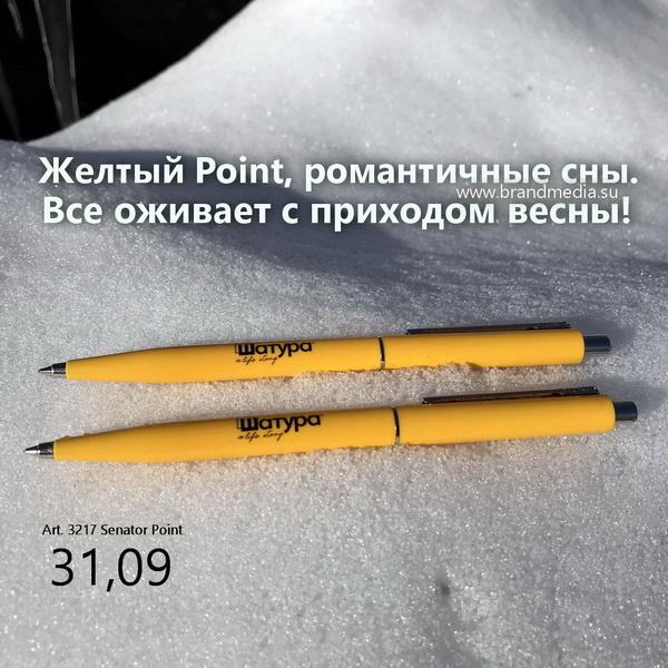 Промо ручки с логотипом компании от Senator
