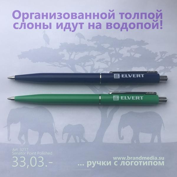 Цветная шариковая ручка Point Polished от Senator