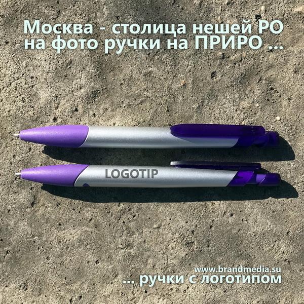Шариковые ручки Senator
