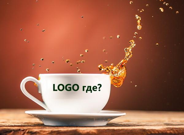 Промо чашки с логотипом компании