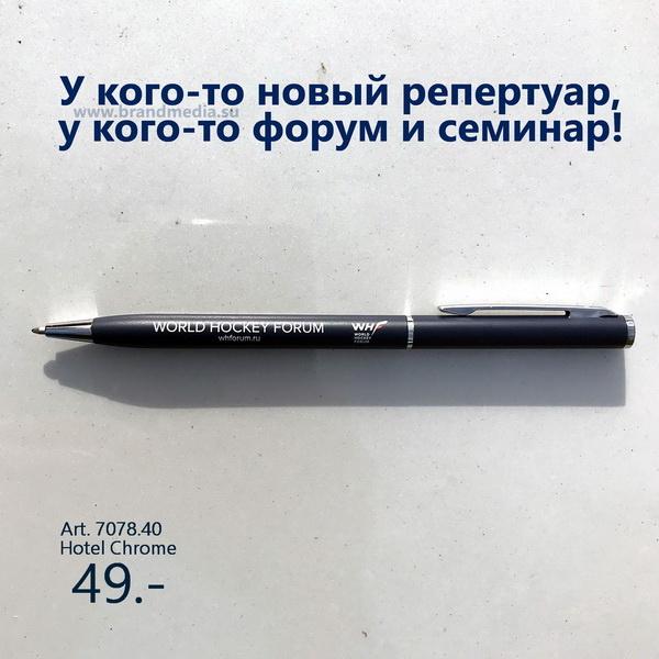 Ручки с логотипом юридического лица