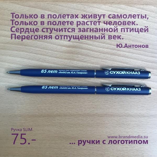 Металлические шариковые ручки с логотипом компании