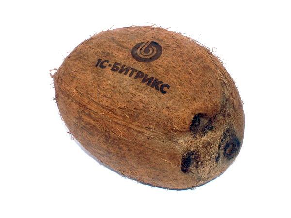 Кокос с логотипом 1С-Битрикс