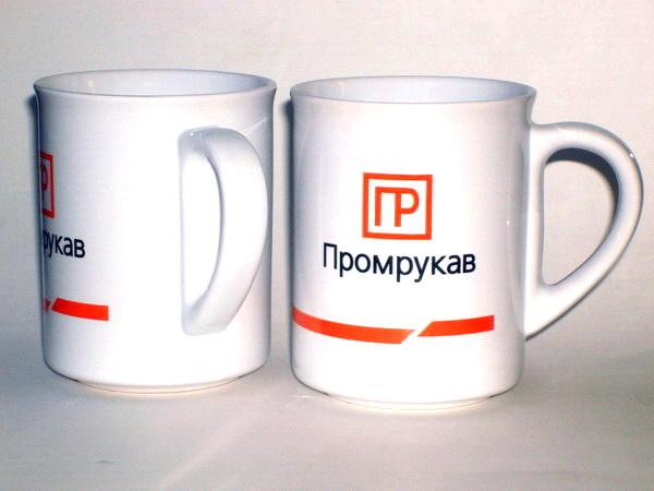 ружки Senator с логотипом компании Промрукав