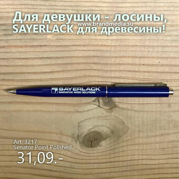 Шариковые ручки Senator Point с логотипом фирмы