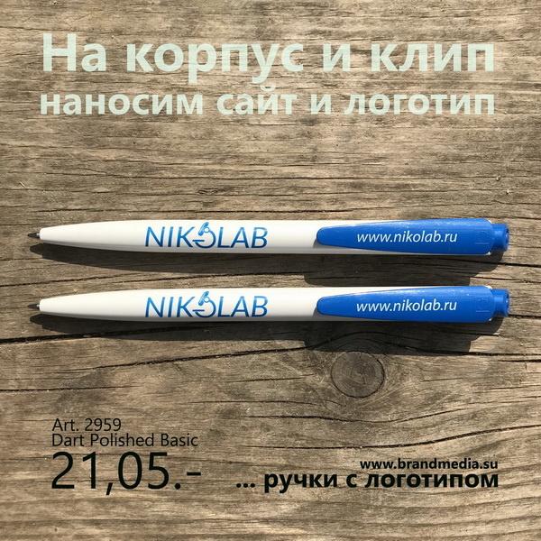 Бело-синие шариковые ручки Senator Dart Polished Basic