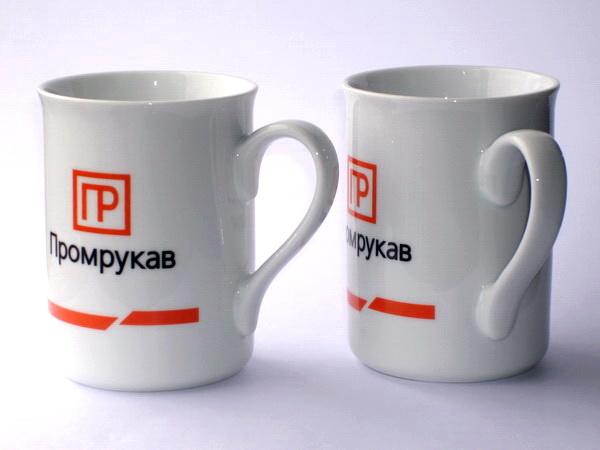 Кружки с логотипом организации Промрукав