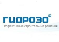 Компания Гидрозо