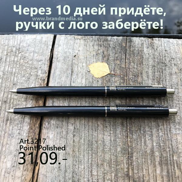 Выбрать шариковые ручки
