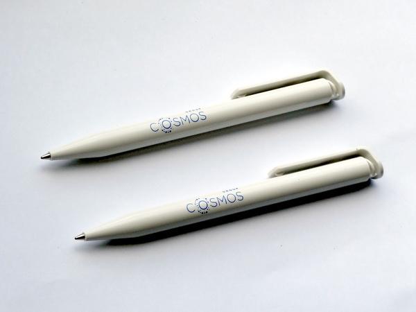 Белые ручки Senator Super-Hit Polished с логотипом Cosmos Group